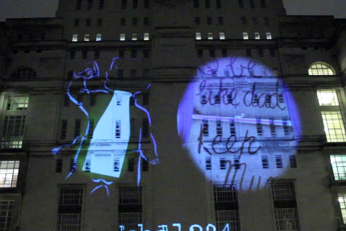 digital projection on Senate House london